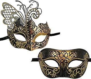 Couples Pair Mardi Gras Venetian Masquerade Masks Set Party Costume Accessory