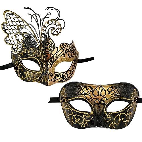Xvevina Couples Pair Mardi Gras Venetian Masquerade Masks Set Party Costume Accessory