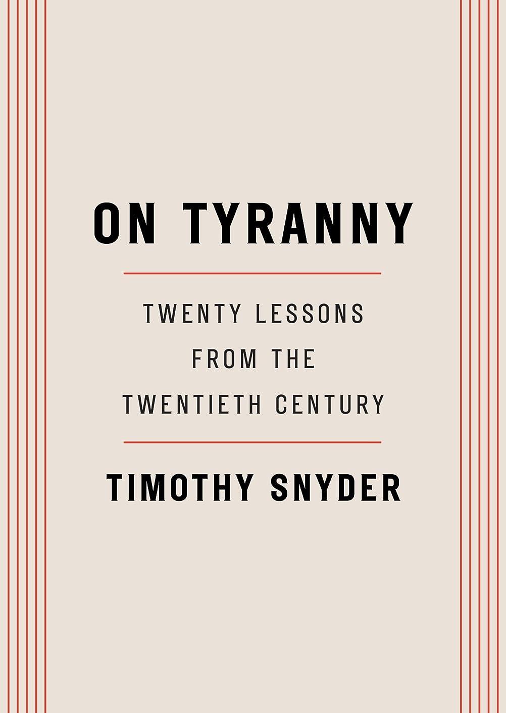 悔い改めるレスリング十On Tyranny: Twenty Lessons from the Twentieth Century (English Edition)