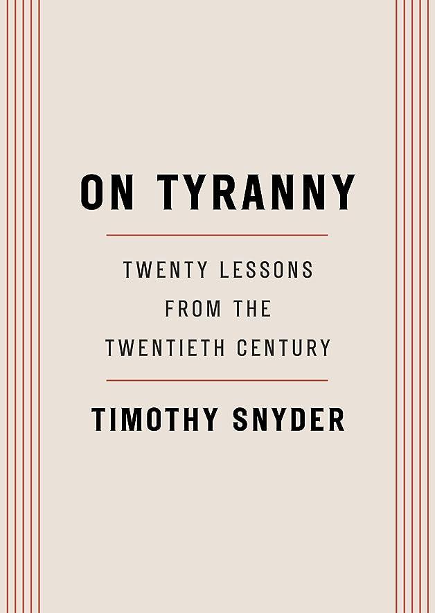 極小評価可能抽出On Tyranny: Twenty Lessons from the Twentieth Century (English Edition)