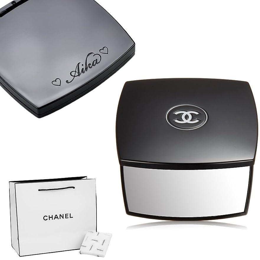 [名入れ ギフトラッピング済] CHANEL シャネル 国内正規品 ダブルコンパクトミラー MIROIR DOUBLE FACETTES ミロワール ドゥーブル ファセット ショップバッグ付き (タイプB:ハートマーク+名入れ)