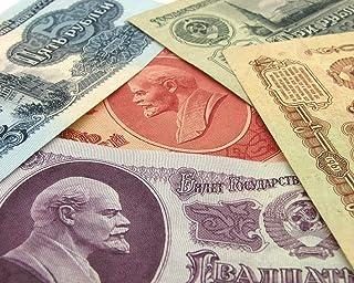 1961 روسيا اتحاد الجمهوريات الاشتراكية السوفياتية CCCP السوفيتية ورقة 5 صناديق مجموعة البنطلونات جمع الكثير