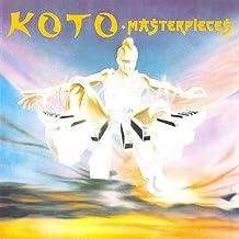 Masterpieces Vinyl LP