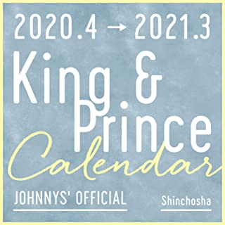 King & Prince カレンダー 2020.4→2021.3 Johnnys'Official ([カレンダー])...