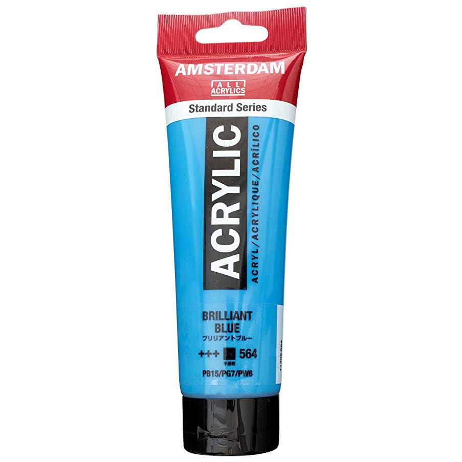 Royal Talens Amsterdam Standard Series Acrylic Color, 120ml Tube, Brillant Blue (17095642)