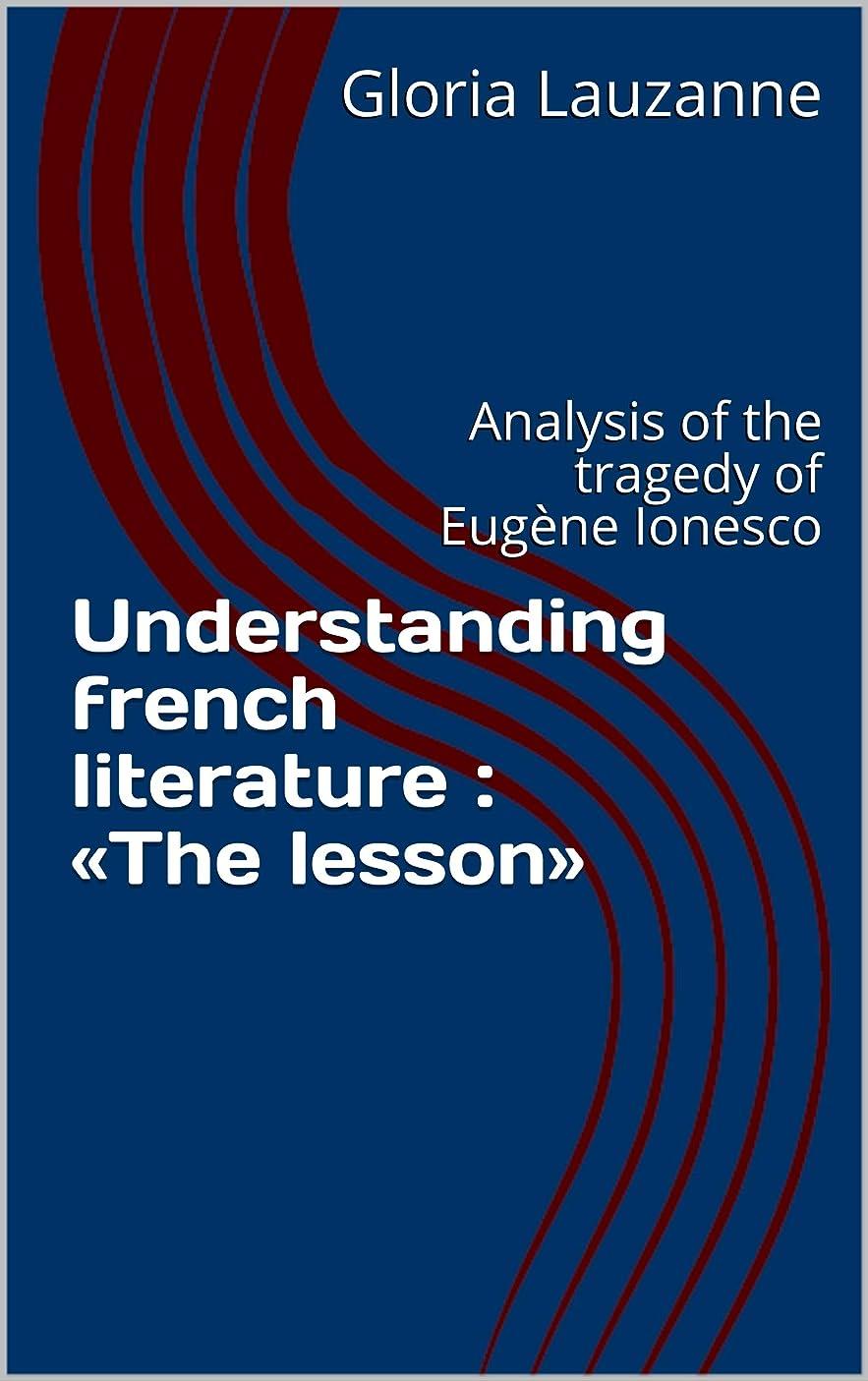 壮大な肥満テニスUnderstanding french literature :  ?The lesson?: Analysis of the tragedy of Eugène Ionesco (English Edition)
