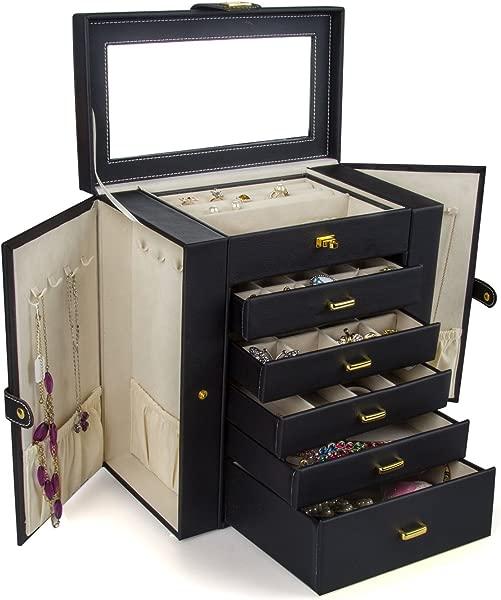 Kendal Huge Leather Jewelry Box Case Storage LJC SHD5BK Black