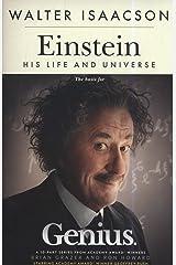 Einstein Pa ペーパーバック