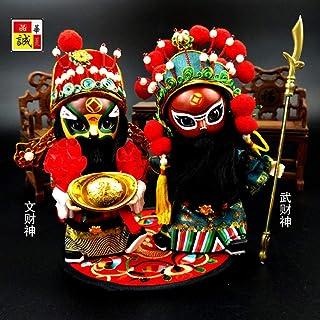 Home Decoration Beijing gift Man doll posing Beijing opera drama character decoration-Gift boxed Han Wudi Wei Zifu