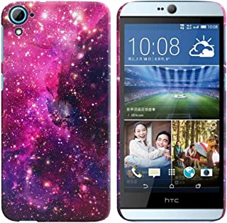 FINCIBO Case Compatible with HTC Desire 826, Back Cover Hard Plastic Protector Case Stylish Design for Desire 826 - Pink Stardust Nebula