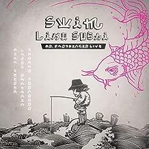Swim Like Sushi (Live)