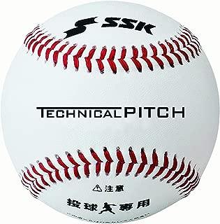 SSK(エスエスケイ) テクニカルピッチ TP001 硬式野球 9軸センサー内蔵ボール 投球データ解析 Bluetooth4.1対応 TP001 SSKTECHNICALPITCH