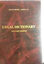 Best hebrew english legal dictionary Reviews