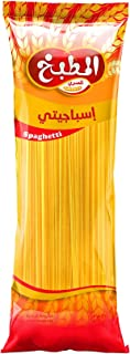 Elmatbakh Spaghetti Pasta, 400 gm
