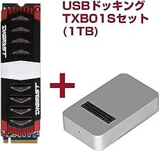 【3年保証】NVMe M.2 SSD フルカラーLEDを搭載し、PC内部をドレスアップ!ゲーミングPCに最適。ヒートシンク標準付属 転送速度 R3450MB/秒、W3000MB/秒 512GB/1TB (1TB+TXB01Sセット)