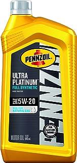 Best Pennzoil 550040863 Ultra Platinum Full Synthetic 5W-20 Motor Oil (1-Quart, Single Pack) Reviews