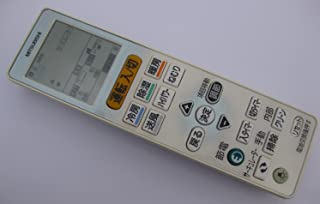 【部品】三菱 エアコン リモコン VS122 対応機種:MSZ-BXV222 MSZ-BXV252 MSZ-BXV282 MSZ-BXV362 MSZ-BXV402S MSZ-BXV562S MSZ-EX22E9 MSZ-EX25E9 MSZ-...