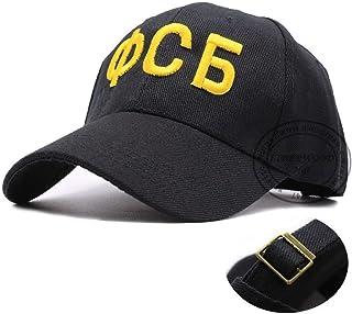76beae925d734 PsemesP Men Russian FBI FSB Federal Security Service Cap hat Army Police  Operator Hat Morale hat