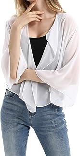 5080e6da7a297d Kate Kasin Damen Sommer Chiffon Cardigan Elegant Blazer Leicht Dünn Bolero  Irregulär Bolero Jacke