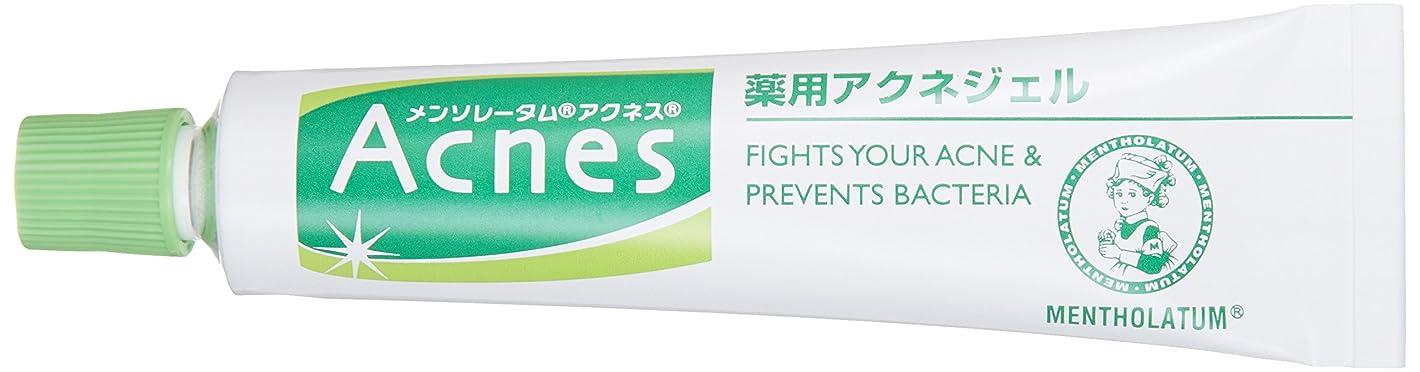 白い恒久的通信する【医薬部外品】メンソレータム アクネス ニキビ予防薬用アクネジェル 18g