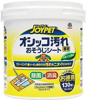 JOYPET(ジョイペット) オシッコ汚れ専用おそうじシート 徳用