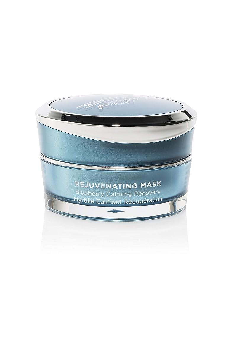 火星研磨スパイラルハイドロペプチド Rejuvenating Mask - Blueberry Calming Recovery 15ml/0.5oz並行輸入品