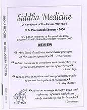 Siddha Medicine Books