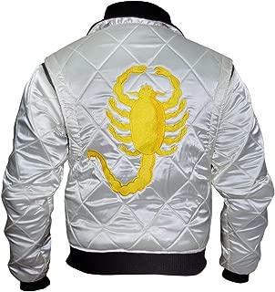 White Lightweight Bomber Jackets for Men ►Premium Quality◄