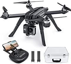 Potensic D85 GPS Drone with 2K FPV Camera, 5G WiFi Live Video Brushless Quadcopter with Carrying Case, 2 Batteries 40 Min, Auto Return Home, Follow Me, Selfie Drone for Adult Beginner Expert
