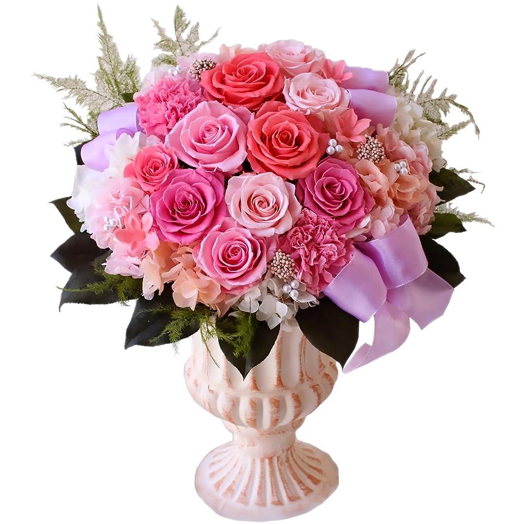グレートバリアリーフ広くファイタープリザーブドフラワー (ギフトラッピング付き/さくら/ピンク) プレゼント お祝い [ 記念日 誕生日 ] アレンジ