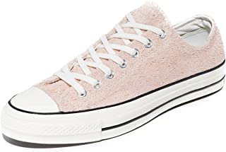Converse Men's Chuck Taylor All Star '70s Suede Sneakers