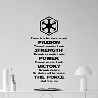Star Wars Wall Decal Quote Sith Code Codex Darth Vader Vinyl Sticker Movie Cartoons Boy Kids Wall Art Nursery Decor Mural 356xxx