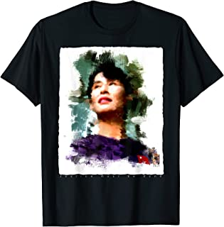 Justice must be done - Free Burma - Aung San Suu Kyi - Gift Tシャツ