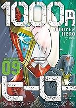 表紙: 1000円ヒーロー(9) (裏少年サンデーコミックス) | 焼き芋ハンサム斎藤