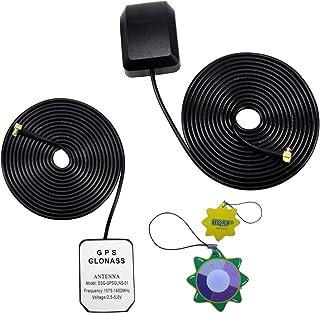 HQRP Antena externa GPS amplificada 1575.42 MHz de montaje magnético para ATTI Shadow Tracker J2 (J2) / ATTI Shadow Tracke...