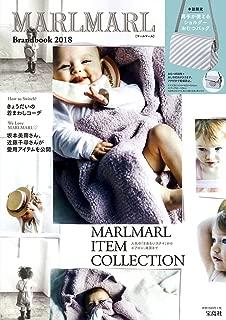 MARLMARL Brandbook 2018 (バラエティ)