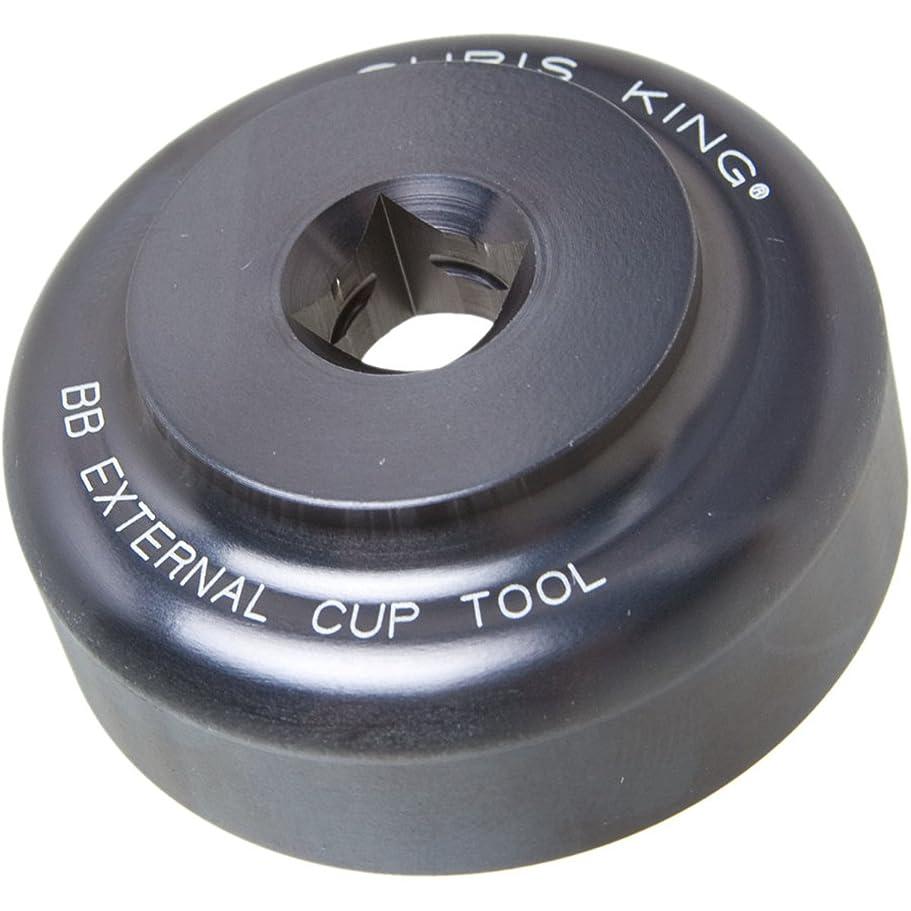 先駆者コインランドリー強盗クリスキング(Chris King) ボトムブラケット ツール BBカップ(TBB004) TBB004