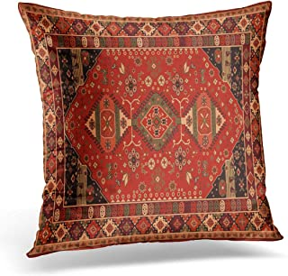 Emvency Throw Pillow Cover Pattern Indian Persian Carpet Tribal and Changing Colors Abstract Decorative Pillow Case Home Decor Square 18