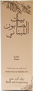 Bayt Al Saboun Al Loubnani Whitening Alum Roll On, 50 Ml