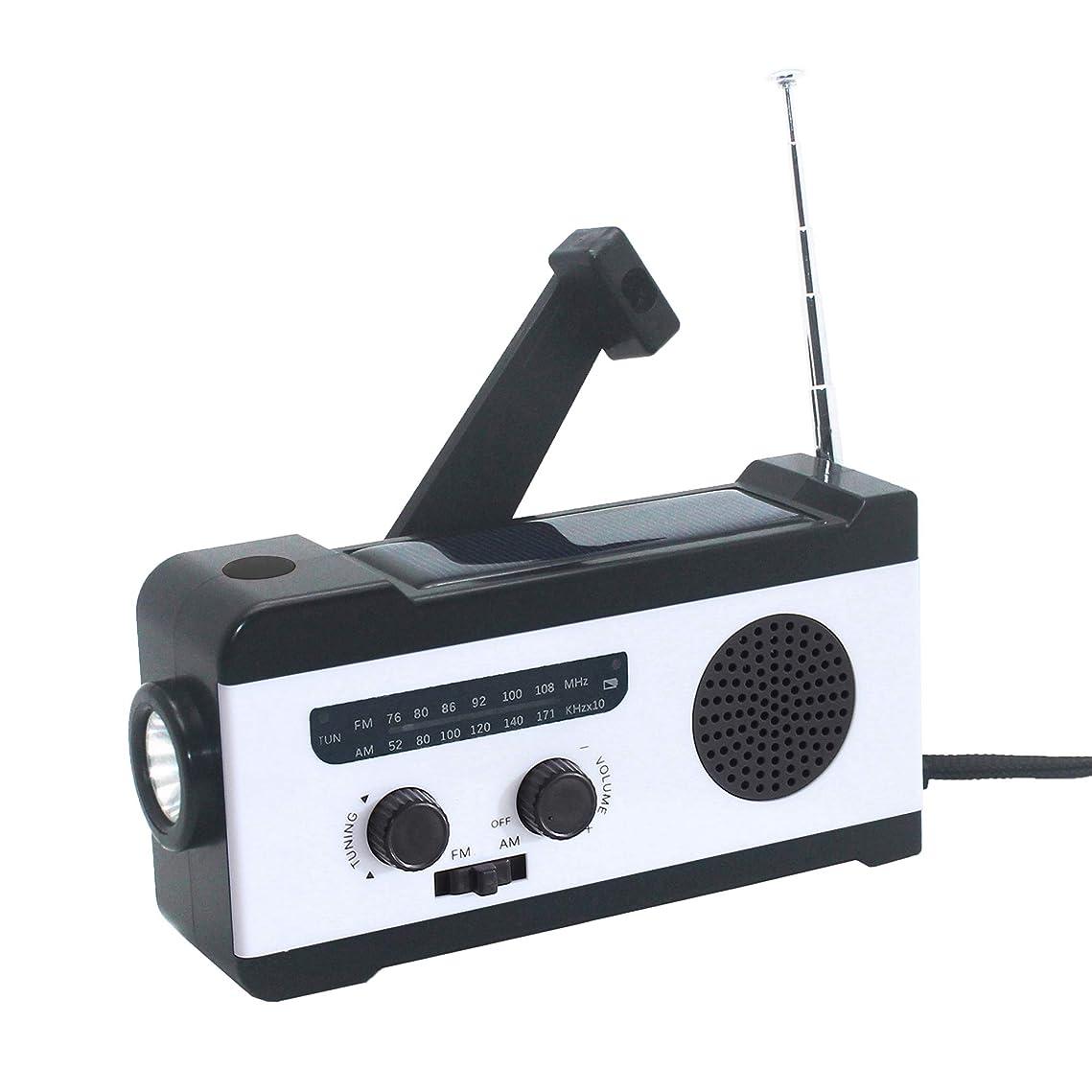 ステッチ緊張するロードブロッキング防災ラジオ 緊急ライト 充電式ラジオ 多機能ライト 非常用照明 携帯充電器 ラジオライト AM/FM(76~108MHz)対応 停電対応 2000mAHバッテリー 手回し発電 USB充電 ソーラー発電 SOSアラート 防災用品 応急照明 緊急対策 アウトドア装備 (白)