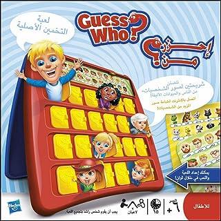 Hasbro Guess Who - Arabic
