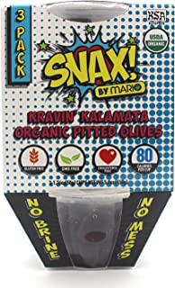 Mario Camacho Foods, Kickin Pitted Kalamata Olives Snax Cups, 5.28 Ounce (Pack of 3)