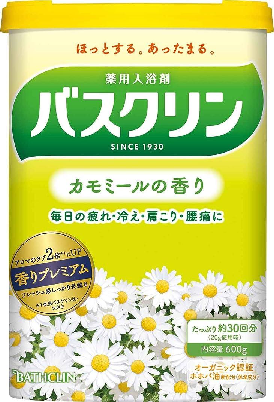 感情の先例わずらわしい【医薬部外品】バスクリン入浴剤 カモミールの香り600g(約30回分) 疲労回復