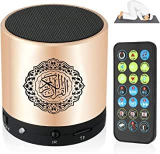 Anlising Ramadan Digital Quran Speaker 8GB FM Radio with Remote Control 18 Reciters and 15Translations Available Quality Q...