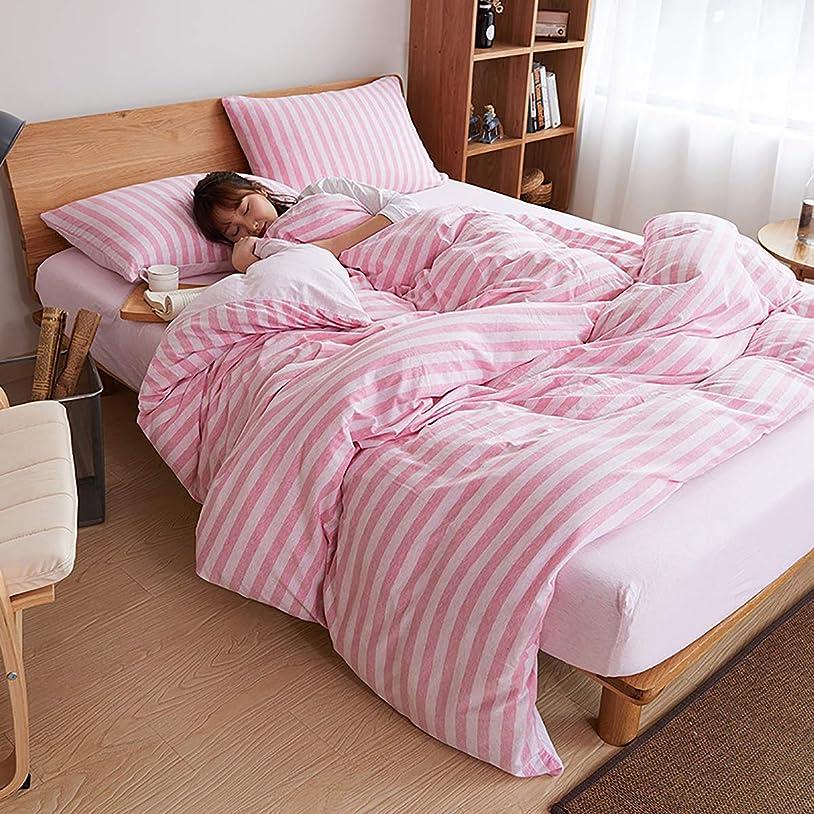 血まみれ面白いバックグラウンドAIDON 布団カバー セット?シーツ?枕カバー 寝具 セット 綿100% 横縞風 シンプル