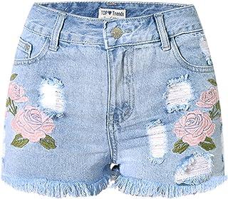 d1cbcb63ea597 Dreamskull Womens High Waist Frayed Hem Peony Embroidered Denim Shorts