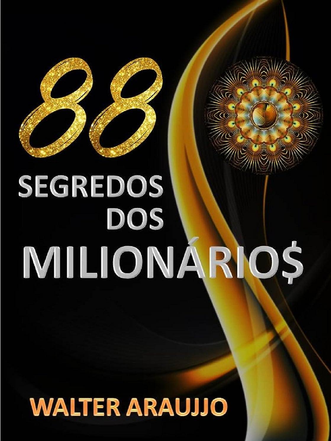 特徴づける闘争郵便物88 SEGREDOS DOS MILIONáRIOS (Portuguese Edition)