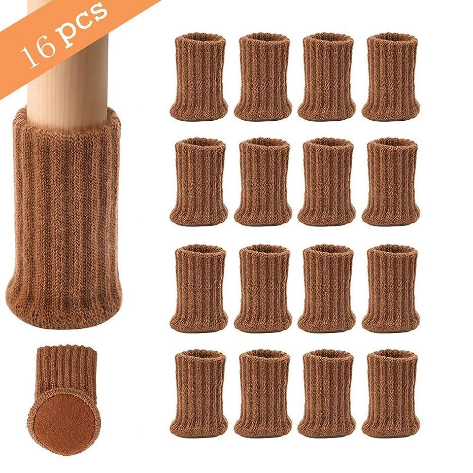 マトリックス特別に複製するイス足カバー 椅子脚カバー 、椅子脚キャップ、椅子脚カバーフェルト (内側にシリコンが付き 滑りにくい) 静粛 傷防止り チェアソックス椅子 あし 4脚分 16枚入 (ブラウン)