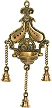 Aakrati Decorative Wall Hanging Brass Diya, Oil lamd, deepam with Bells in Glossy Black Antique Finished