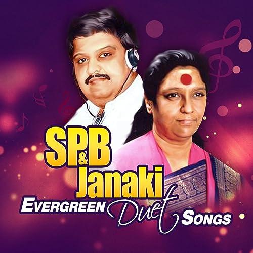 Janaki hits tamil mp3 songs free download starmusiq